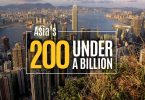 forbes-asia-200-under-a-billion