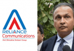Anil Ambani- Next Big Brand